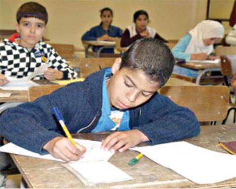 إلغاء الدورة الاستدراكية لتلاميذ الخامسة ابتدائي Eleve_primaire