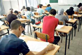 تلاميذ في اجتياز البكالوريا