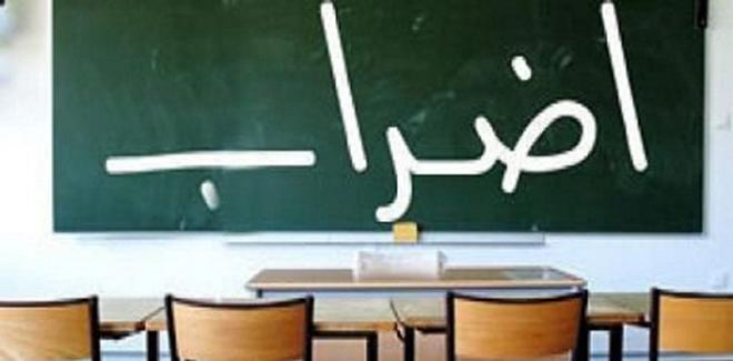 إضراب وطني  لأساتذة الثانويات  يوم 7 أكتوبر Large_news_gref-eduvcation