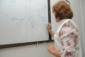 الأساتذ في مهمة تدارك الدروس