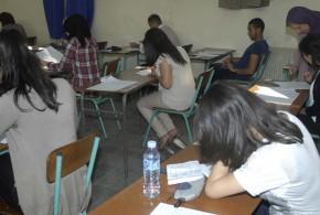 تلاميذ في امتحان البكالوريا