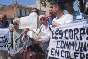 إضراب المقتصدين يحرم التلاميذ من الكتب ومنحة التمدرس