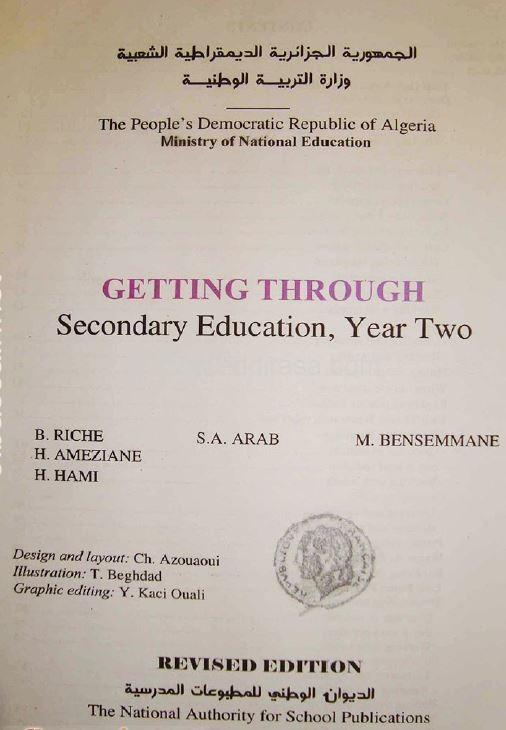 الكتب المدرسية سنة 2 ثانوي لجميع الشعب BOOK-ENGLISH-2AS-PDF