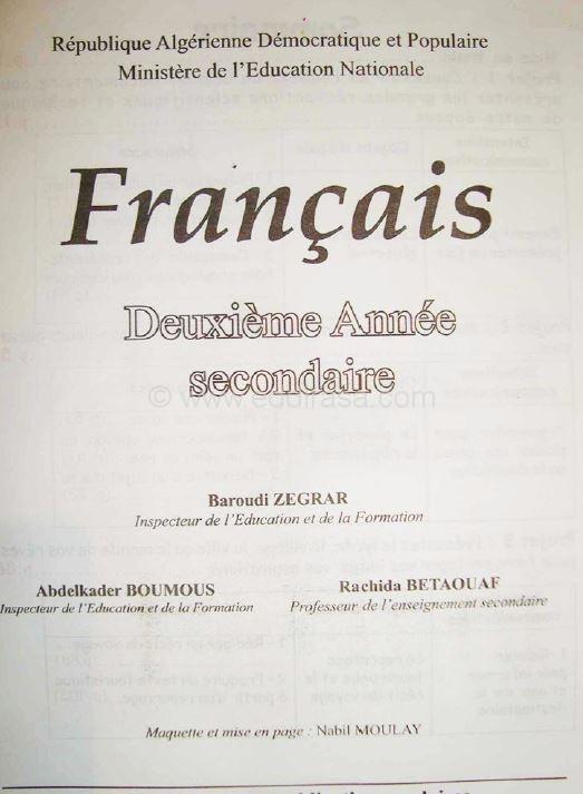 الكتب المدرسية سنة 2 ثانوي لجميع الشعب BOOK-FRENCH-2AS-PDF.