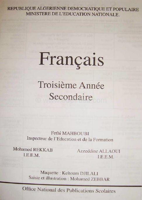 الكتب المدرسية سنة 3 ثانوي لجميع الشعب BOOK-FRENCH-3AS-PDF.