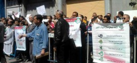 إضراب للأساتذة يوم 8 ديسمبر