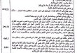 تصحيح بكالوريا 2015 – اختبار اللغة العربية شعبة لغات أجنبية