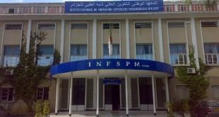 المعهد الوطني للتكوين العالي شبه الطبي INFSPM