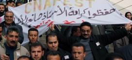 """نقابة """"كناباست"""" تعود للإضرابات من جديد"""