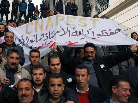إحتجاجات كناباست