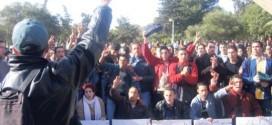 عودة الاحتجاجات إلى الجامعات تنديدا بالتحرش و الاكتظاظ
