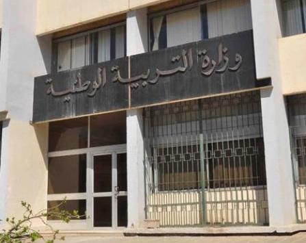 وزارة التربية تحذر التلاميذ من التغيب عن استدراك الدروس Ministre-education